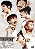 "1st JAPAN TOUR 2011 ""Take off"" in MAKUHARI MESSE (初回生産限定盤) [DVD]"