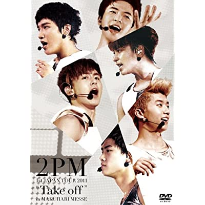 "1st JAPAN TOUR 2011 ""Take off"" in MAKUHARI MESSE (初回生産限定盤) [DVD] をAmazonでチェック!"