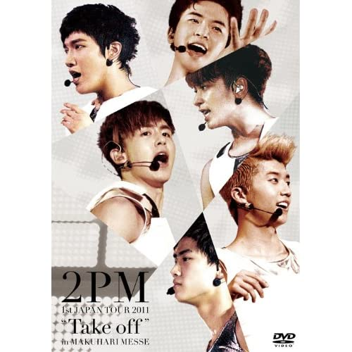 "1st JAPAN TOUR 2011 ""Take off"" in MAKUHARI MESSE (初回生産限定盤) [DVD]をAmaonでチェック!"