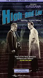 High and Low [VHS]