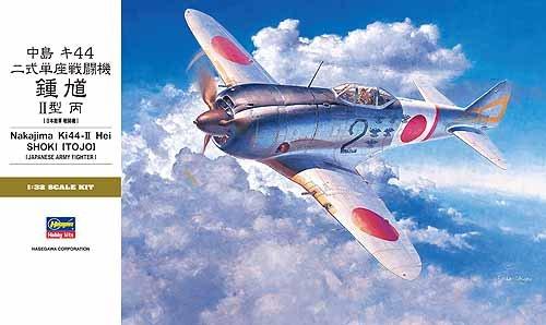 Hasegawa 1:32 - Nakajima K144-II Hei Shoki (TOJO) - H-ST30