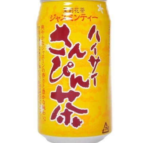 ハイサイ さんぴん茶(ジャスミン茶) 350ml×6本