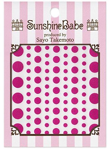 SunshineBabe ネイルシール ドット ピンク mix