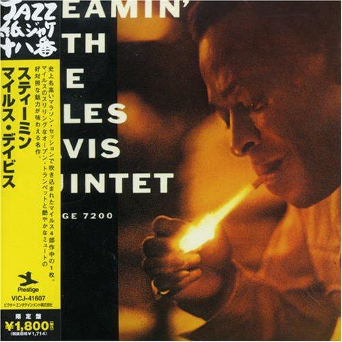 Miles Davis - Miles Davis - Steamin