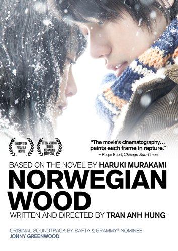 Norwegian Wood [DVD]