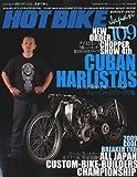 HOTBIKE Japan (ホットバイクジャパン) 2009年 09月号 [雑誌]