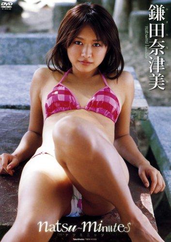 鎌田奈津美 ナツミニッツ [DVD]