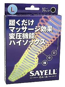 ケンドール 変圧機能ハイソックスL