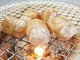 神奈川ご当地 B級グルメ トンコロ ホルモン (豚直腸・大腸)お手軽セット