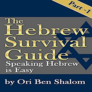 Hebrew Survival Guide Part 1: Speaking Hebrew Is Easy Audiobook
