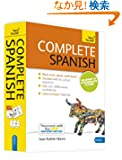 Complete Spanish with Two Audio CDs: A Teach Yourself Program (Teach Yourself Language)
