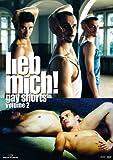 Lieb mich! Gay Shorts - Volume 2 [Alemania] [DVD]