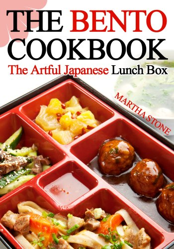 discover the book the bento cookbook the artful japanese lunch box by martha stone. Black Bedroom Furniture Sets. Home Design Ideas