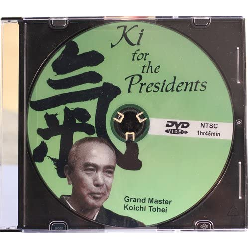 Koichi Tohei KI for the Presidents DVD Everything Else