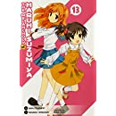 The Melancholy of Haruhi Suzumiya, Vol. 13 (Manga)