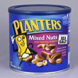 【PLANTERS】プランターズ ミックスナッツ 1.58kg 56oz <期間限定商品>