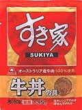 すき家 冷凍牛丼の具 10P