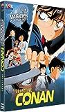 echange, troc Détective Conan Film 3: Le Magicien de la Fin de siècle