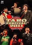 イベントDVD「刻の男組」PRESENTS「TARO FESTIVAL 2011」