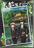 銀魂 ご当地ミニパズル 京都限定 KYT-09 京都に集うはキャッホーな奴ばかり
