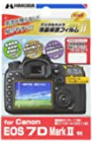 HAKUBA 液晶保護フィルム MarkII Canon EOS 7D MarkII用 気泡レス 低反射 高硬度 DGF-CAE7D2
