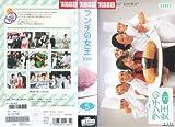 ランチの女王 5 [VHS]