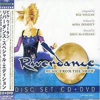 リバーダンス・スペシャル・エディション-Japan Only-