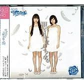 思い出す度につらくなる 【AKB48 チームサプライズ】 ホール限定ver 重力シンパシー公演M7