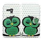 Harryshell Fashion Lovely Owl Design Pu Leather Case for Samsung Galaxy Mini S3 S3mini I8190 (B)