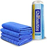 Chamois Cloth Drying Towel Ideal for Car Detailing. Dry Auto, Boat, Spills or Anything with the 26x17 Super Absorbent Shammy. Cooling Towel for Hot Weather or Sports. Soft,, Machine Washable & Guaranteed. One 1 Towel Per Tube