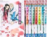 女王の花 コミック 1-8巻セット (フラワーコミックス)