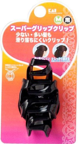 貝印 スーパーグリップクリップM 黒 HA0503