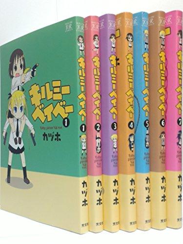 キルミーベイベー コミック 1-7巻セット (まんがタイムKRコミックス)