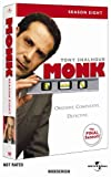 Monk: Season Eight (4pc) (Ws Sub Dol Slim Slip) [DVD] [Import]