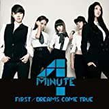 FIRST/DREAMS COME TRUE(初回限定盤B)(DVD付)