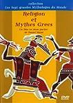 Religion et mythes grecs