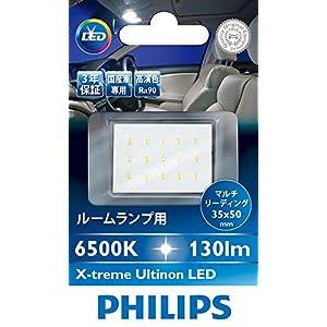 PHILIPS エクストリームアルティノンLEDマルチリーディングルームランプ HCRI 35x50 6500K