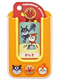 Anpanman talking picture book full of words
