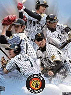プロ野球オフシーズン「裏ネタ暴露座談会」vol.03