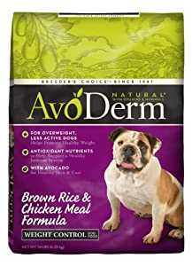AvoDerm Natural Chicken Meal and Brown Rice Formula Weight Control Dog Food, 14-Pound by AvoDerm