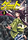 Gate : Au-delà de la porte, tome 3 par Takumi