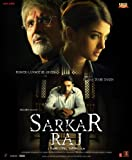Sarkar Raj (English subtitled)