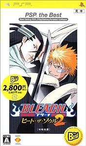 BLEACH ヒート・ザ・ソウル 2 PSP the Best