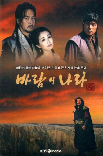 風の国 DVD BOX 2 第19話~第36話 韓国版 リージョン3(日本のDVDプレーヤーでは見ることができません・日本語字幕はありません)