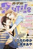 RuTiLe (ルチル) 2010年 11月号 [雑誌]