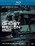 Tom Clancy's Ghost Recon Alpha BluRay + DVD Combo Pack [Blu-ray]