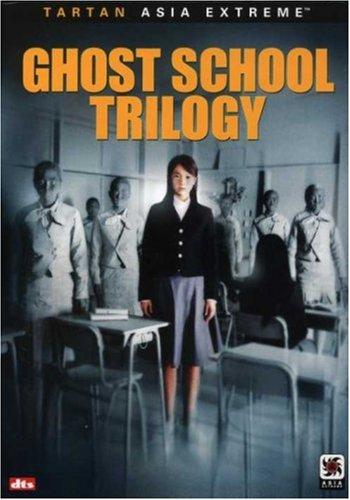 ghost-school-trilogy-box-set-edizione-germania