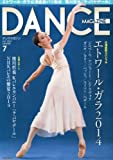 DANCE MAGAZINE (ダンスマガジン) 2014年 07月号 [雑誌]