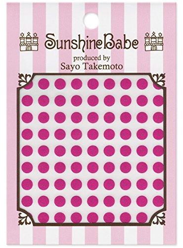 SunshineBabe ネイルシール ドット ピンク 5mm