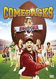 鉄板スポーツ伝説[DVD]